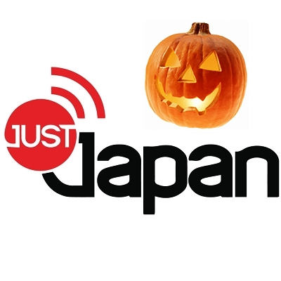 Happy Halloween from the Just Japan Podcast
