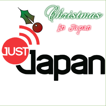 Just Japan Podcast 45: Christmas in Japan