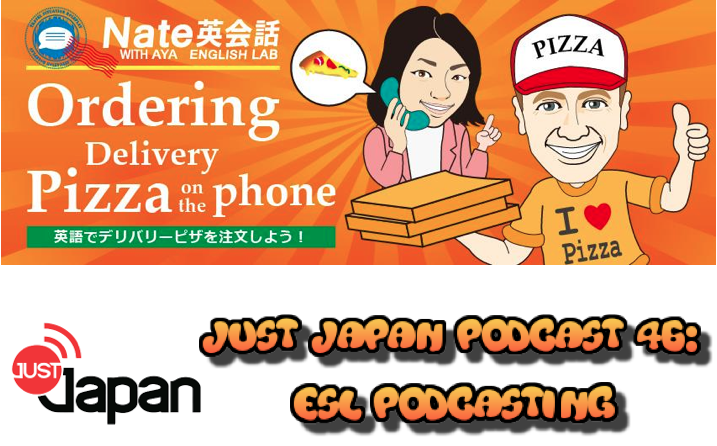Just Japan Podcast 46: ESL Podcasting (Nate's English Lab)