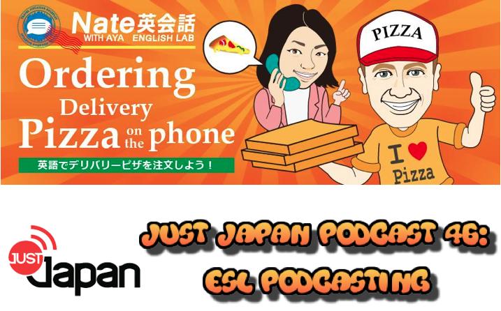 Just Japan Podcast 46: ESL Podcasting (Nate's English Lab)