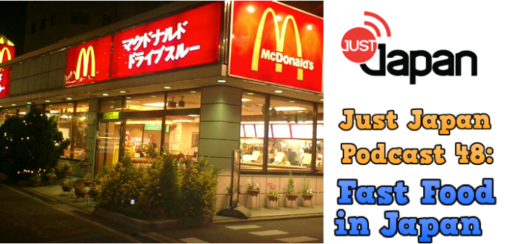 Just Japan Podcast 48: Fast Food in Japan
