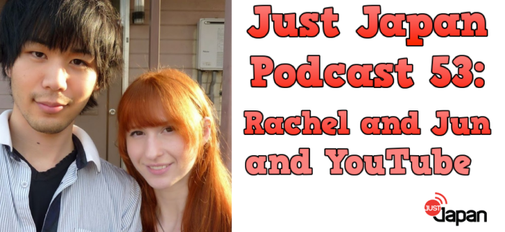 Just Japan Podcast 53: Rachel and Jun and YouTube