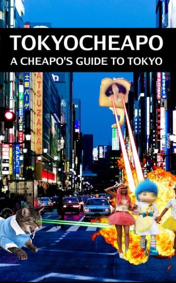 Pre-Order the Tokyo Cheapo E-Book!