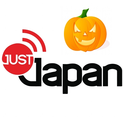 Just Japan Podcast 86: Halloween in Japan