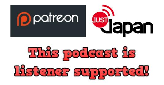 ListenerSupportedPodcast