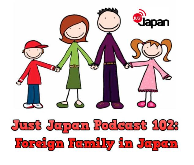 JustJapanPodcast102