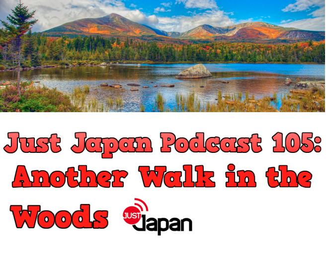 JustJapanPodcast105AnotherWalkInTheWoods