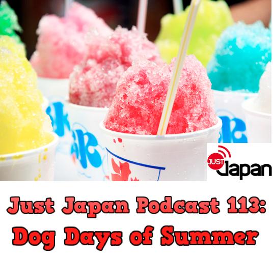 JustJapanPodcast113
