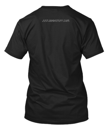 Just Japan Podcast t-Shirt (back)