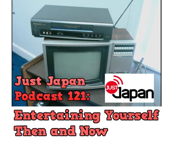 ThumbnailJustJapanPod121-3
