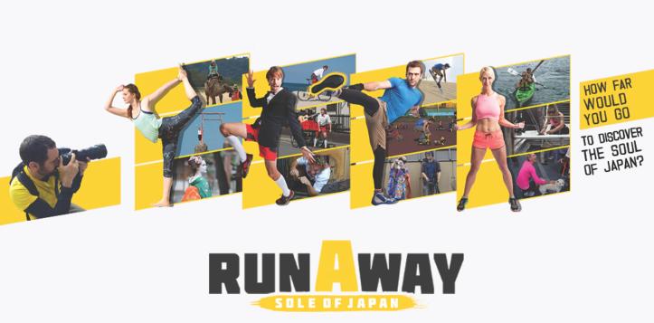 runawayjapan