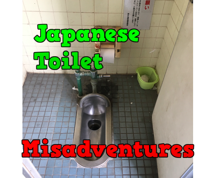 bb5b8155bc53 Japanese Toilet Misadventures and Tips – Just Japan Stuff
