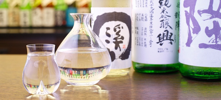 sake_bar_ph02