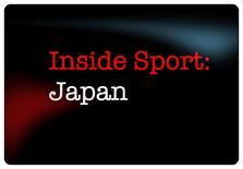 InsideSportjapan