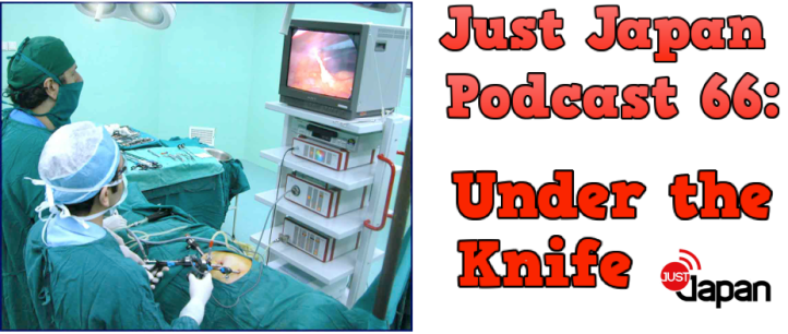 justjapanpodcast66undertheknife