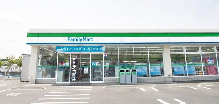 FamilyMart-702x333